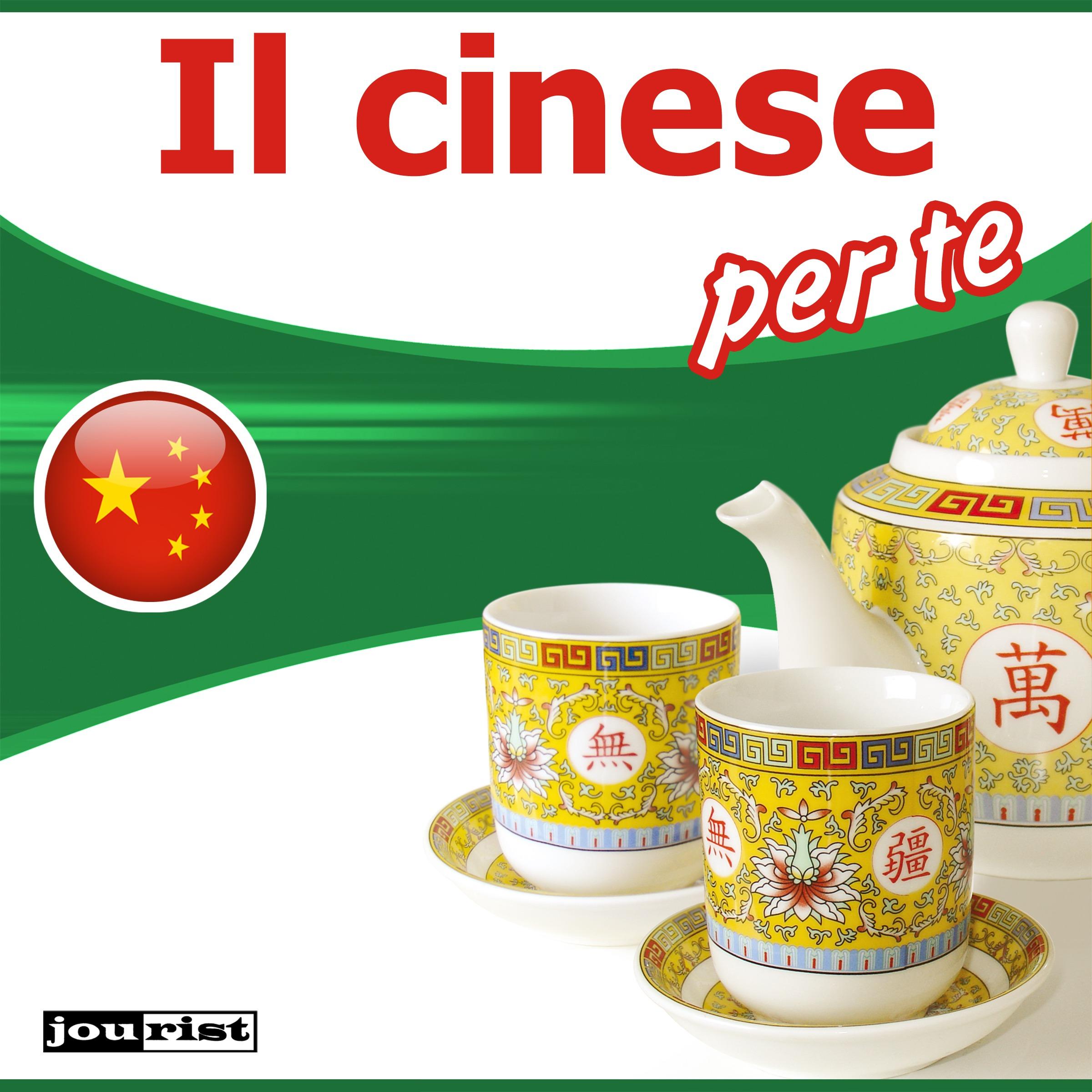 Il cinese per te