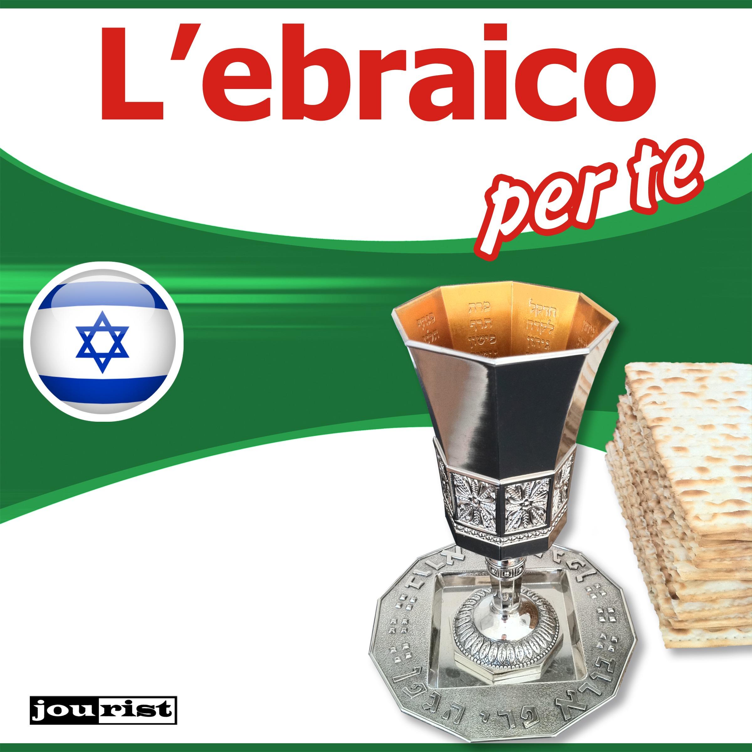 L'ebraico per te