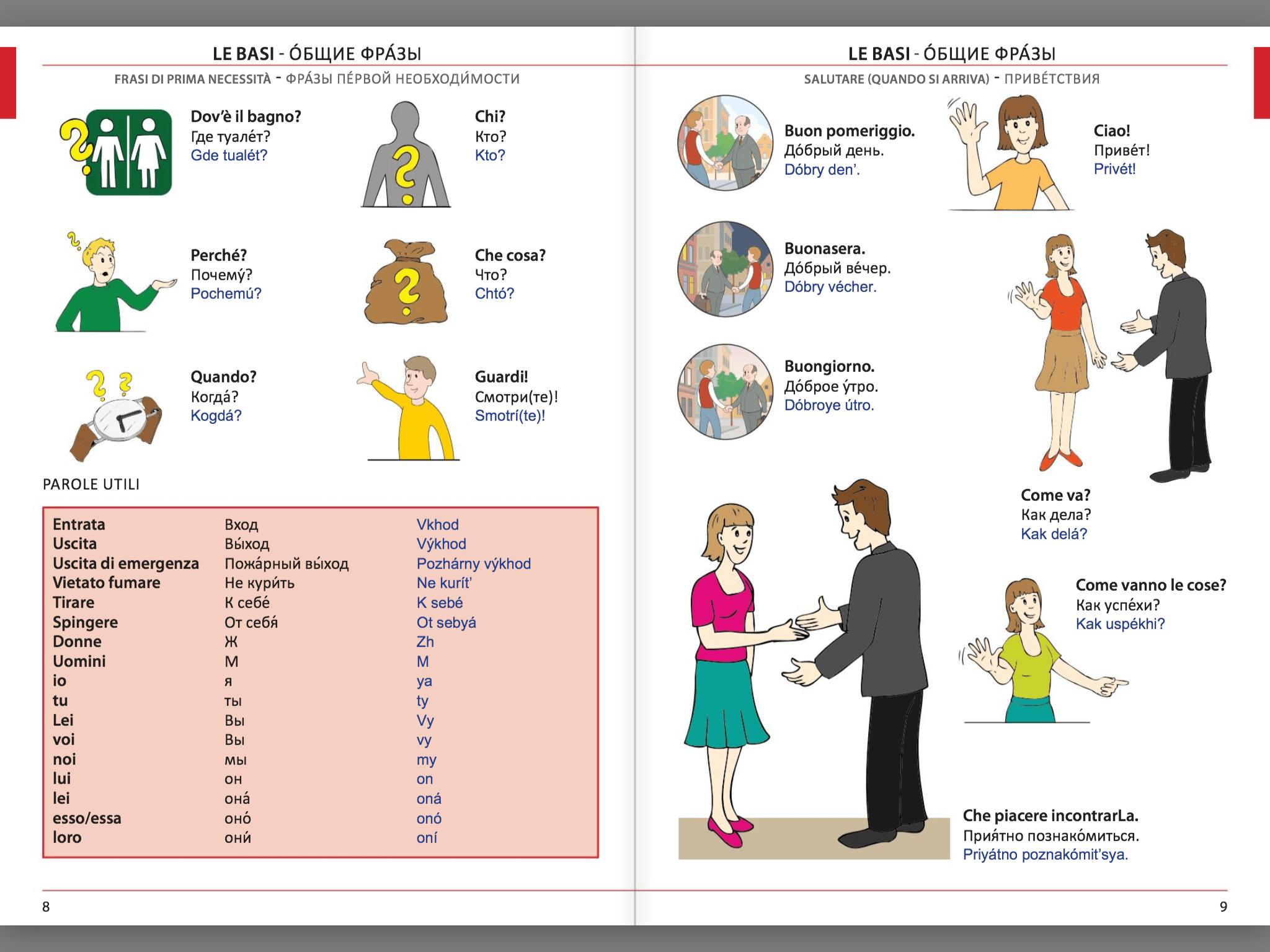 Manuale di conversazione illustrato Italiano-Russo