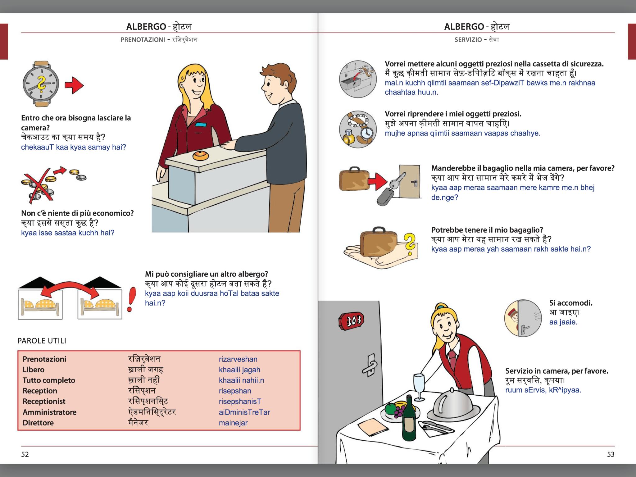 Manuale di conversazione illustrato Italiano-Indù